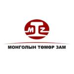 Монголын төмөр зам